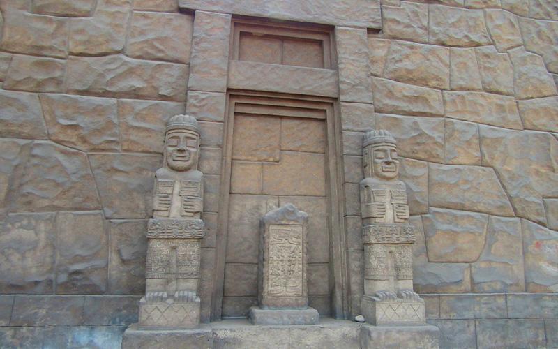 Museo Nacional de la Cultura Peruana Lima Monolitos Puerta